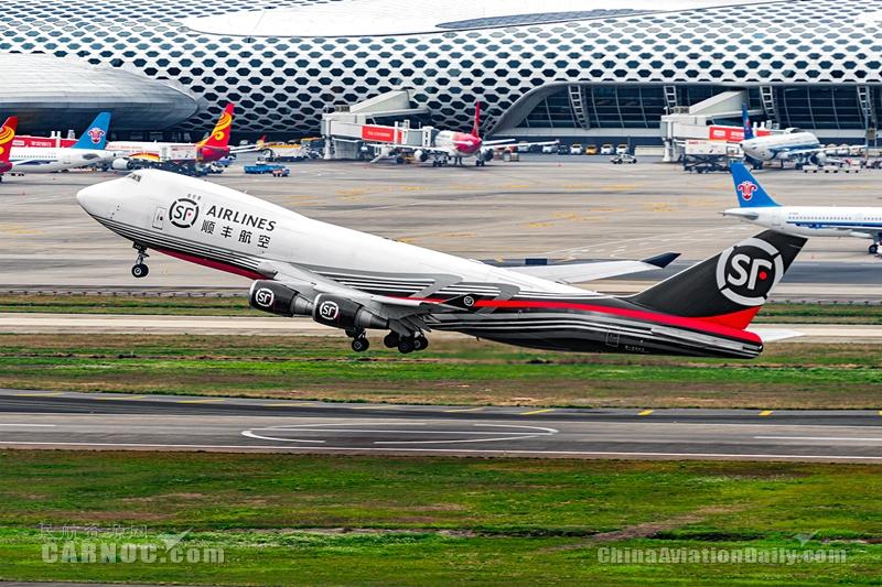 深圳空管站保障顺丰747重型货机援飞武汉