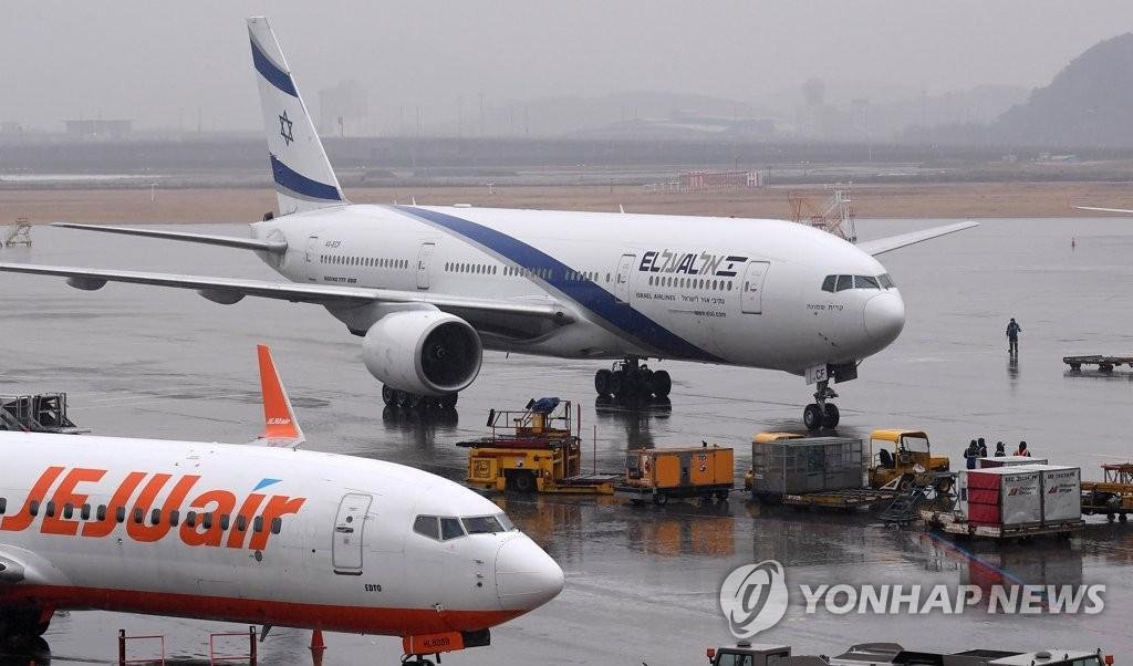 搭载韩国公民的以色列包机抵韩