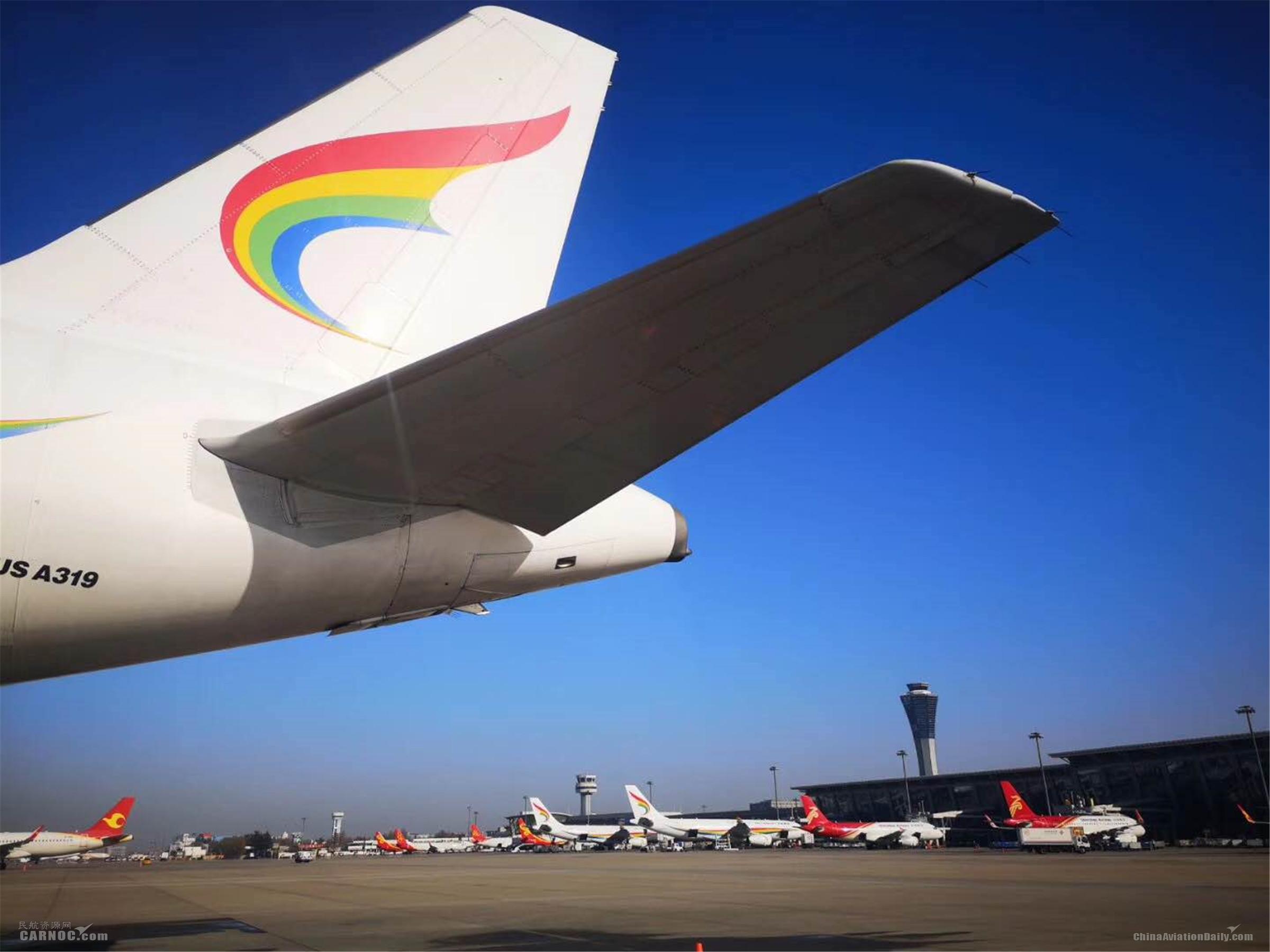 防疫情、保生产、助力复工 西藏航空营销委持续在行动