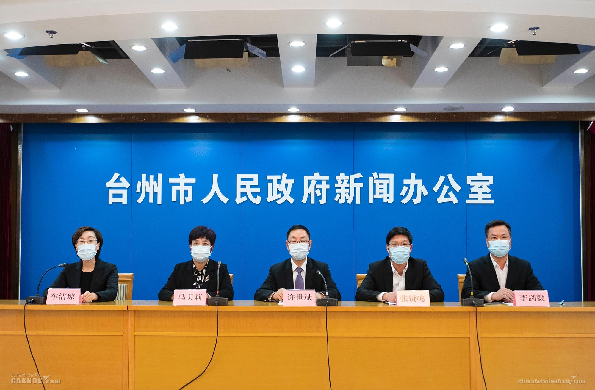 客流量漸增,臺州機場5大舉措積極助力復工復產!