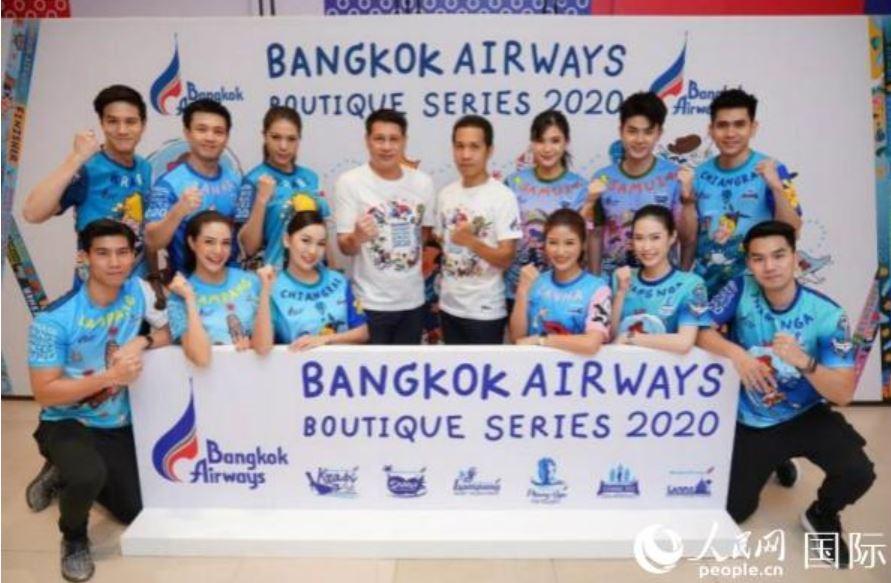泰国曼谷航空公司将举办马拉松活动