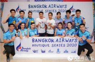 泰國曼谷航空公司將舉辦馬拉松活動