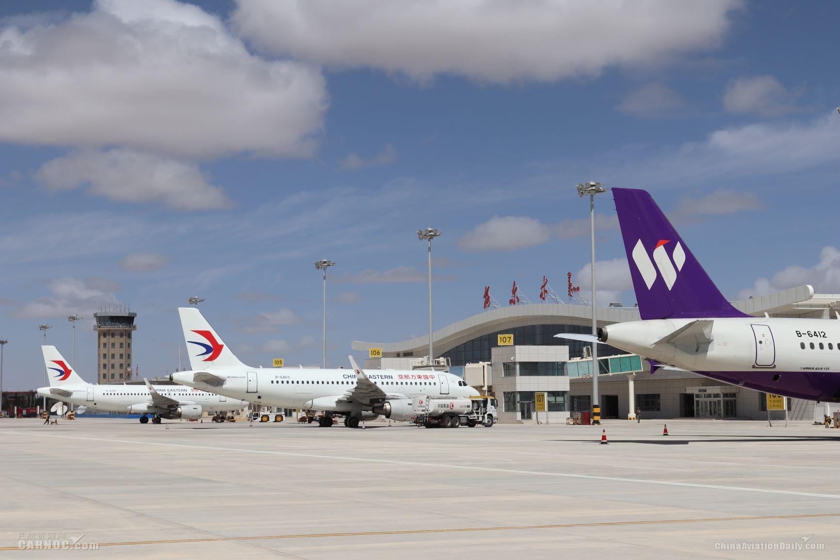 格爾木機場逐步恢復航線航班