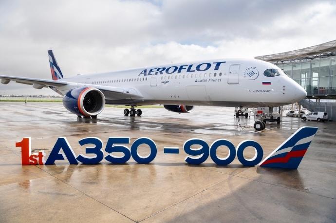 视频:俄罗斯航空接收其首架A350飞机