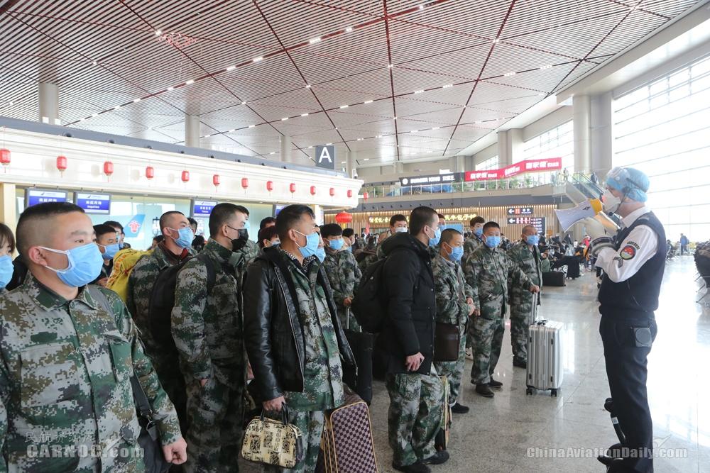 哈尔滨机场完成黑龙江省首批复工包机保障