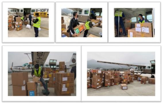 幸福通航承運杭州公羊會公益基金會應急醫療物資馳援武漢