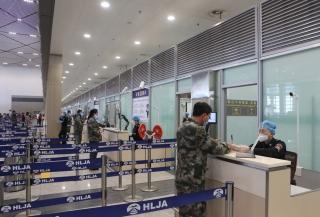 哈爾濱機場完成黑龍江省首批復工包機保障