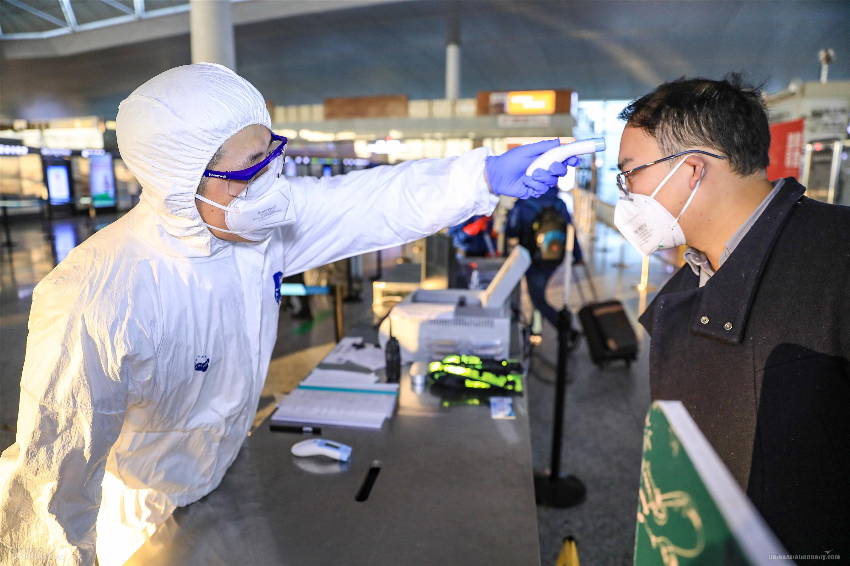 南京禄口国际机场逐步恢复多条航线