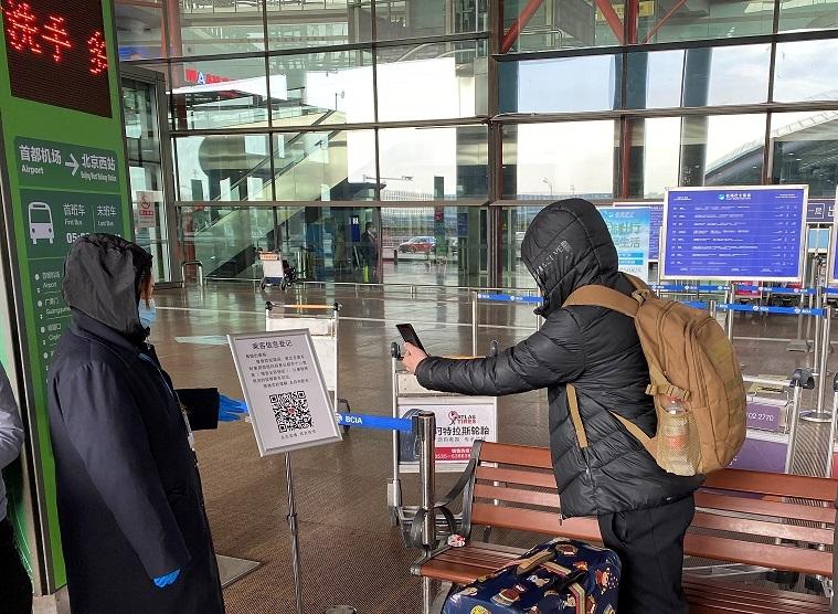 北京首都機場推出二維碼登記乘客信息