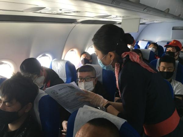东航兰州包机再启航 携手南昌经开区接运152名复工人员