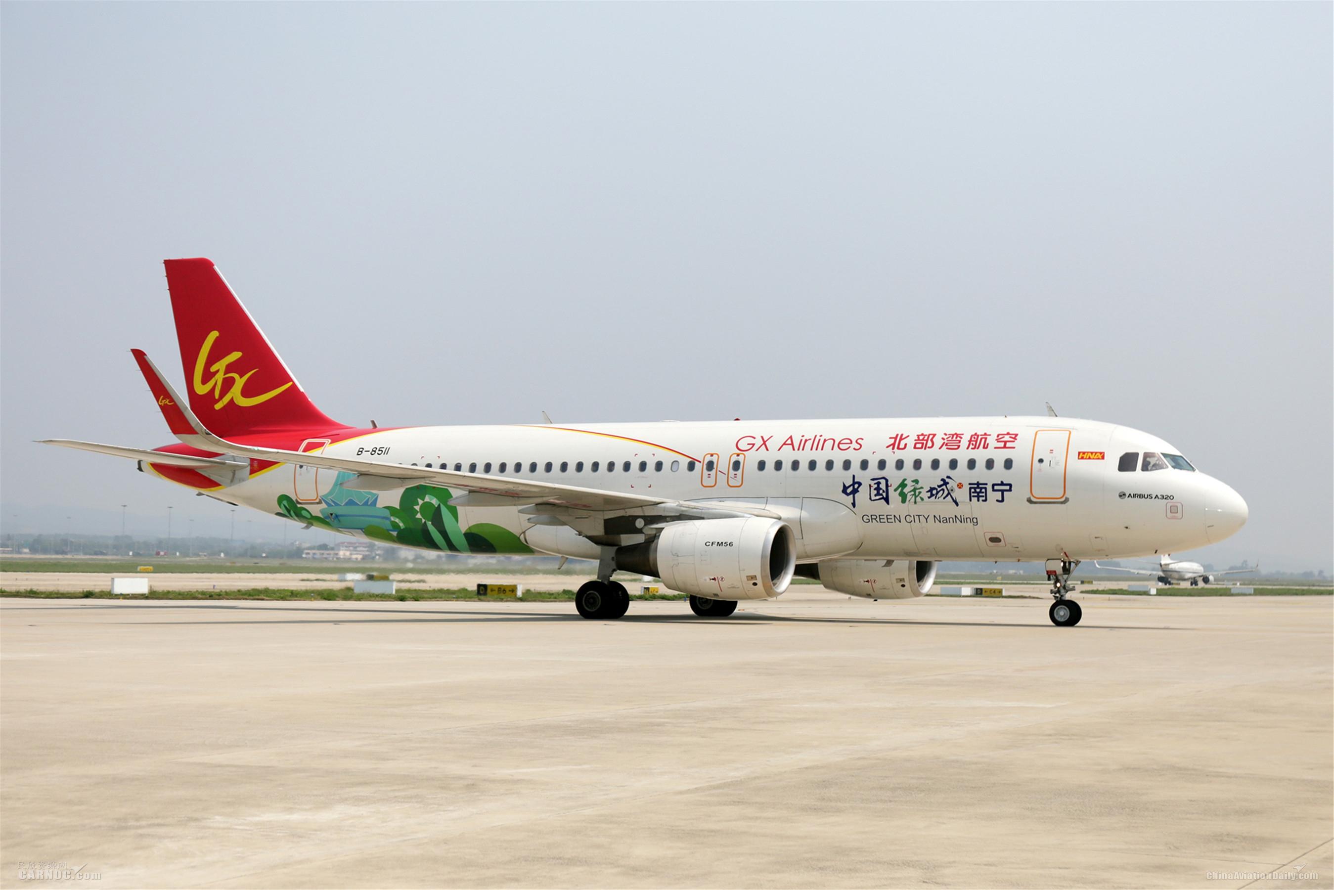 北部湾航空3月6日起加密南宁=曼谷航线至每日两班