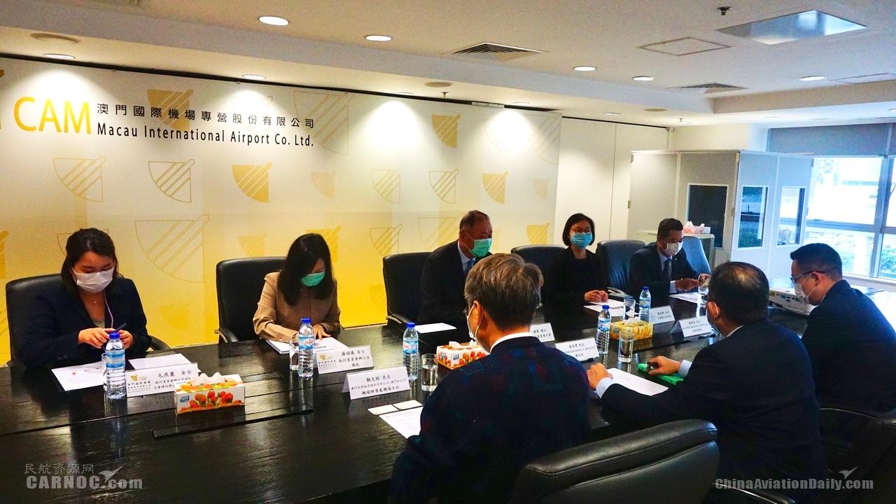 澳门机场邓军主席约见长荣航空澳门分公司总主任 共商发展计划