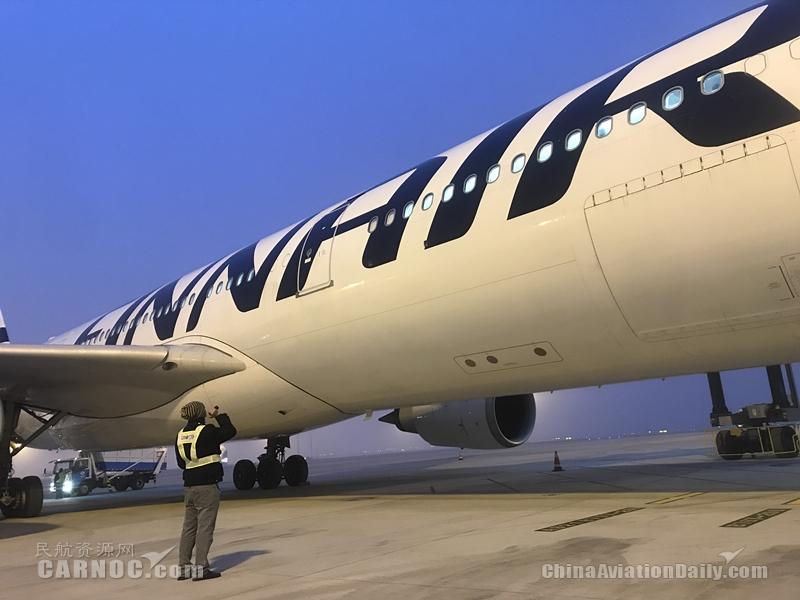 GAMECO获北京大兴机场FAA维修许可