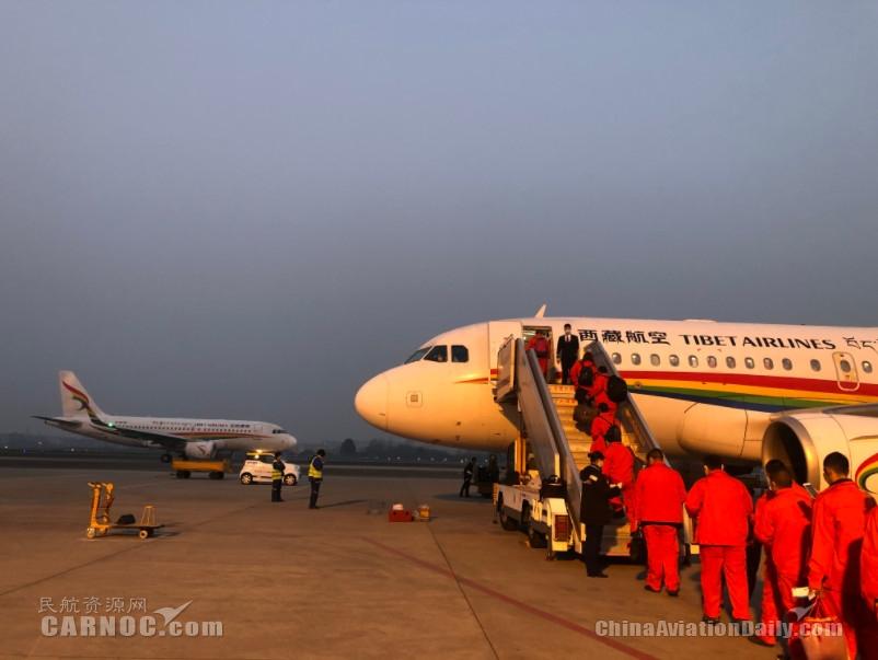 """西藏航空复工包机航班、加密航线进行时, """"花式""""助力雪域复工复产"""