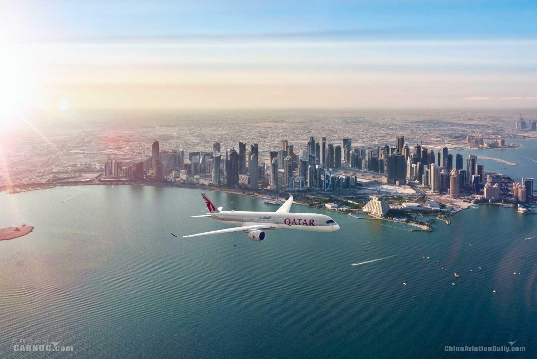 卡塔尔航空推出最大幅度的灵活退改签政策