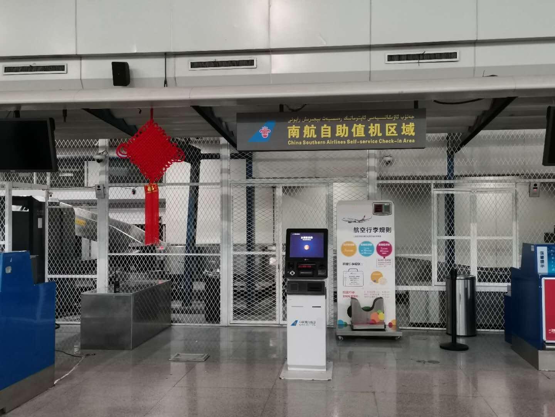 南航在乌鲁木齐机场T2航站楼开通自助值机服务