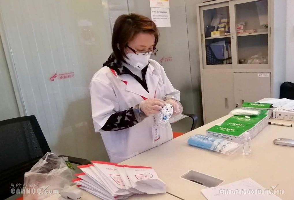"""金鹏航空航卫工作者刘红霞""""抗疫""""实录"""