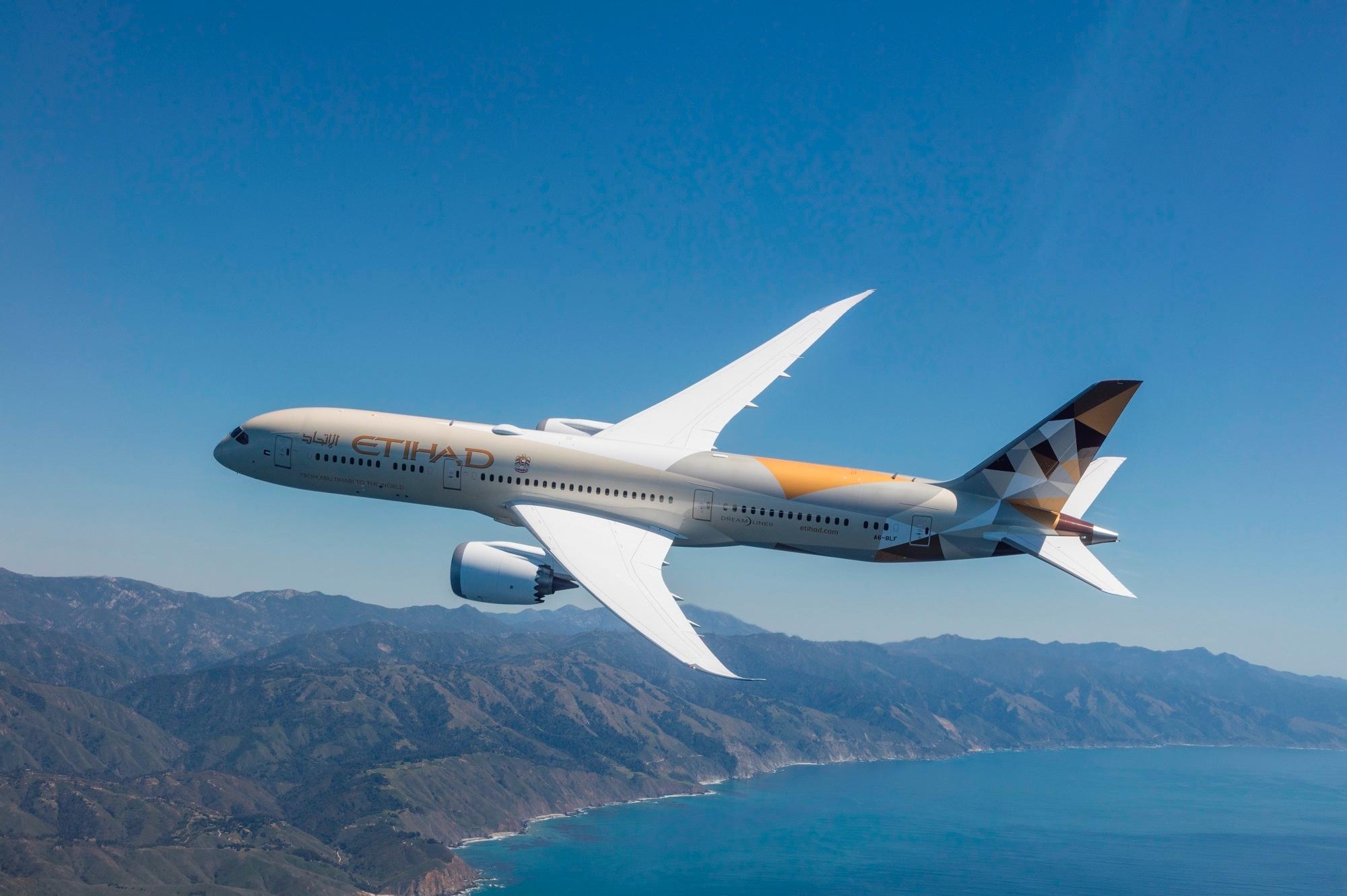 阿提哈德航空飞往北京航班临时经停西安