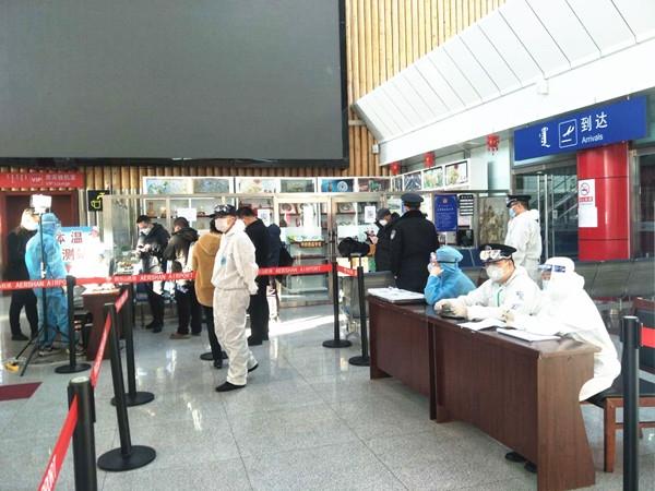 阿尔山机场切实做好疫情防控,助力复工复产