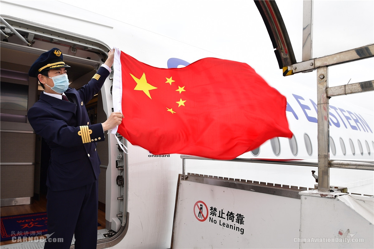 东航执行中国首班援外防疫包机 9名专家9吨物资飞往罗马