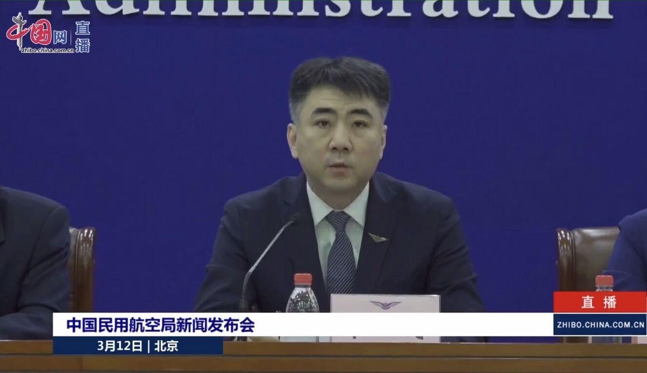 中国民航局向韩日伊民航部门提供防疫指南 分享防疫措施
