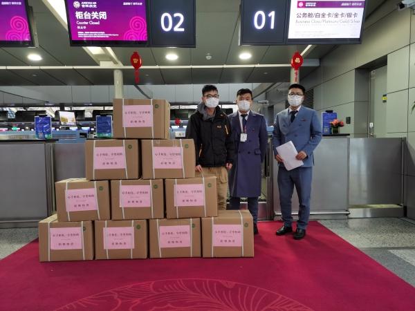 吉祥航空反向运送10万只口罩援助瑞典华
