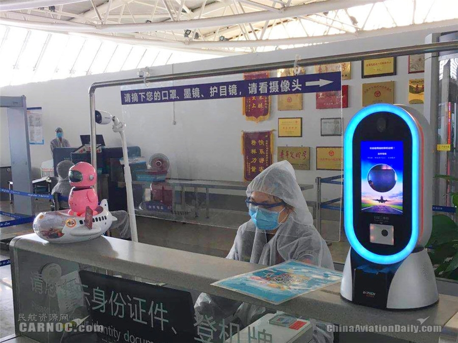 助力复工复产 三亚机场疫情防控措施再升级