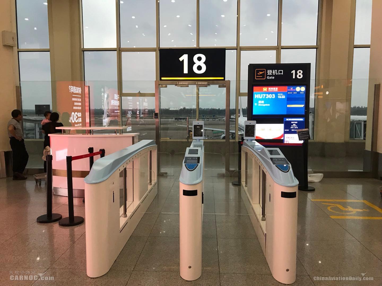刷脸通关!海口美兰机场安保全流程助力旅客顺畅出行