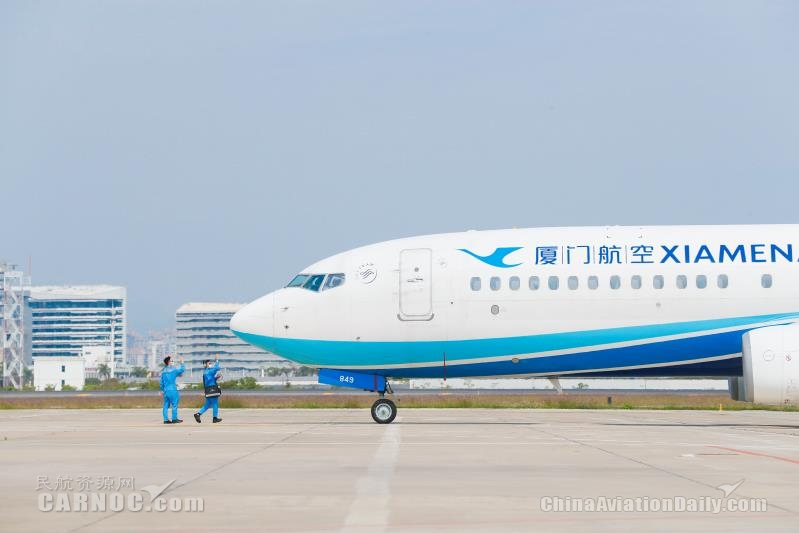 武汉第一班医护返程航班起飞 厦航包机接138名天津医护人员回家