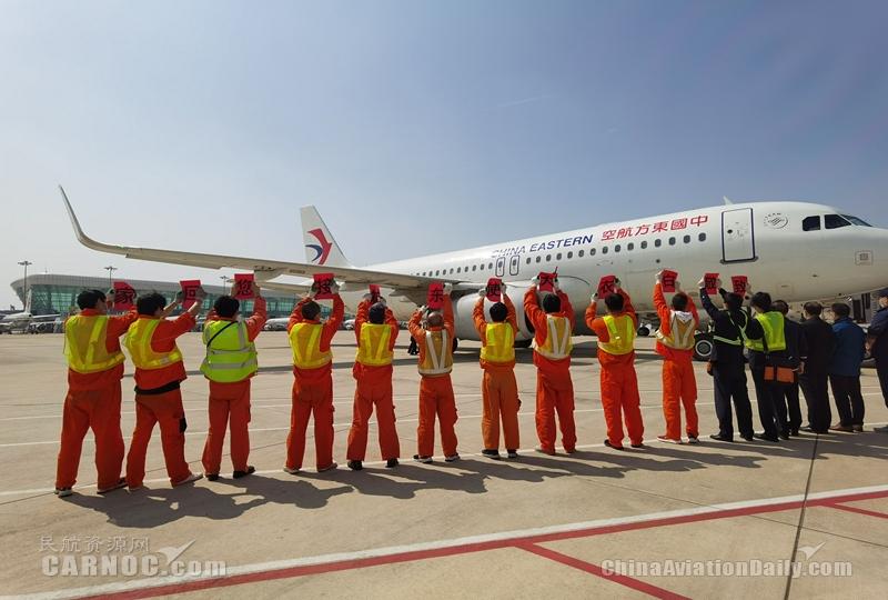 致敬英雄!东航6架飞机赴武汉接苏青甘三省681名抗疫医护人员归乡