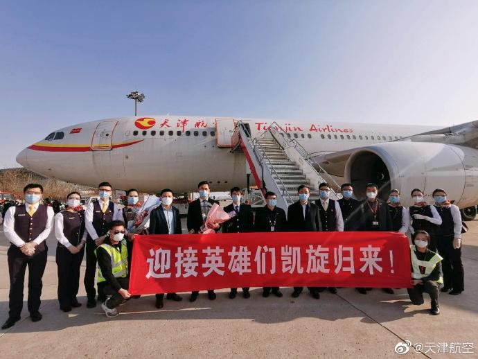 来源:天津航空