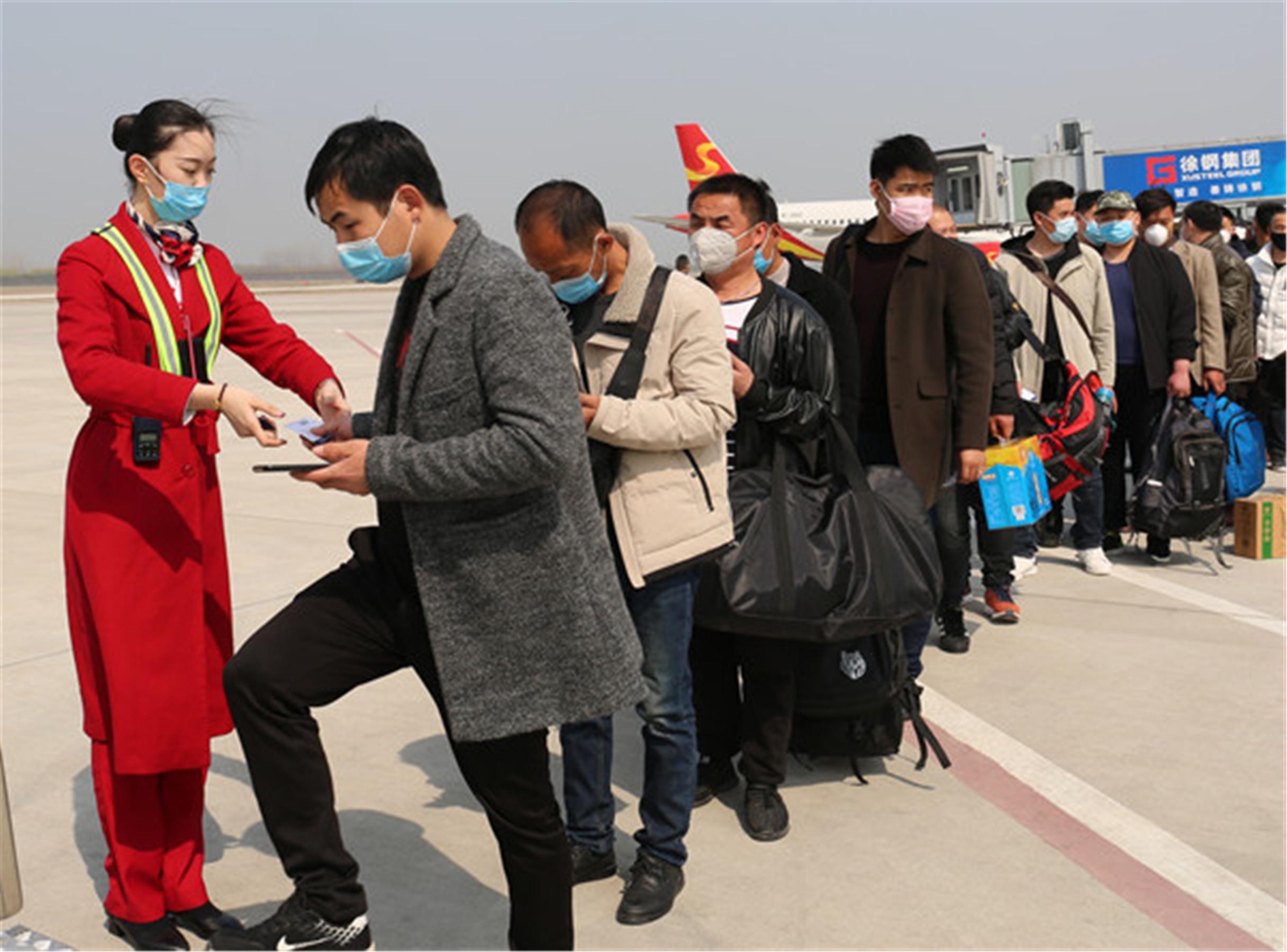 助力复工返岗,首架跨省复工包机从徐州机场起飞