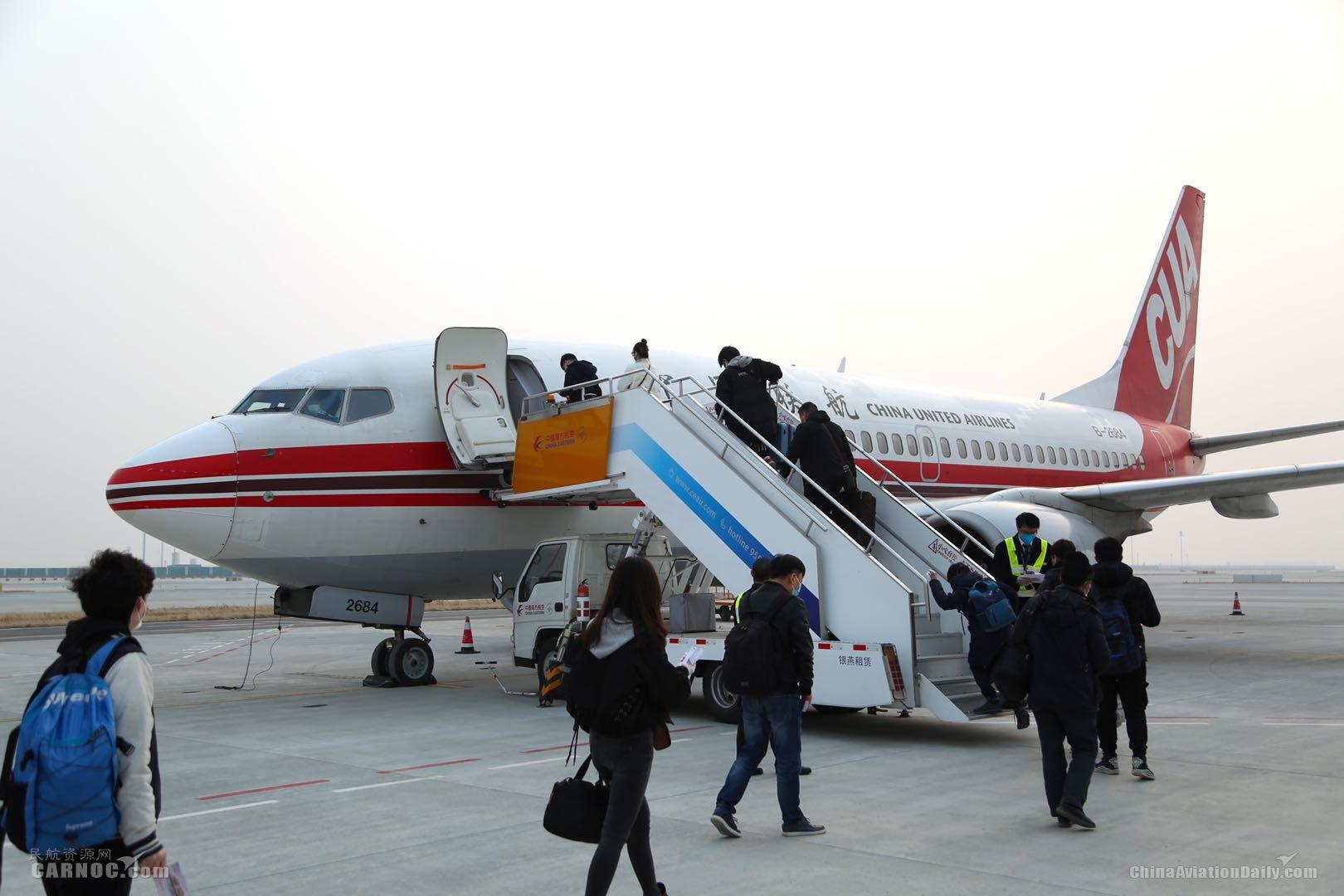 中联航切实做好旅客入境后中转承运工作
