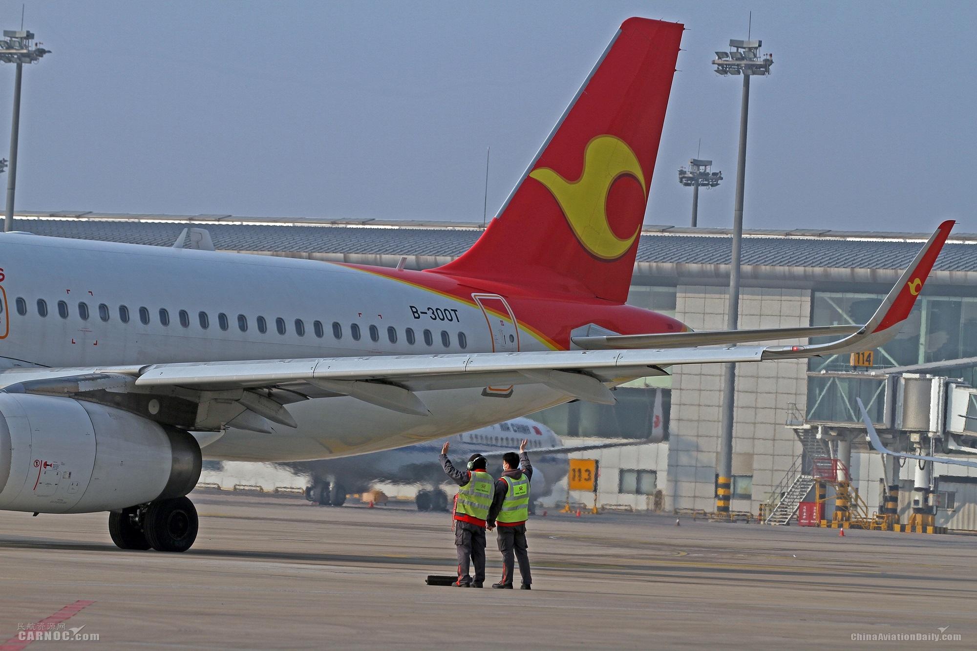 天津航空国内航班恢复近七成 全力推动复工复产