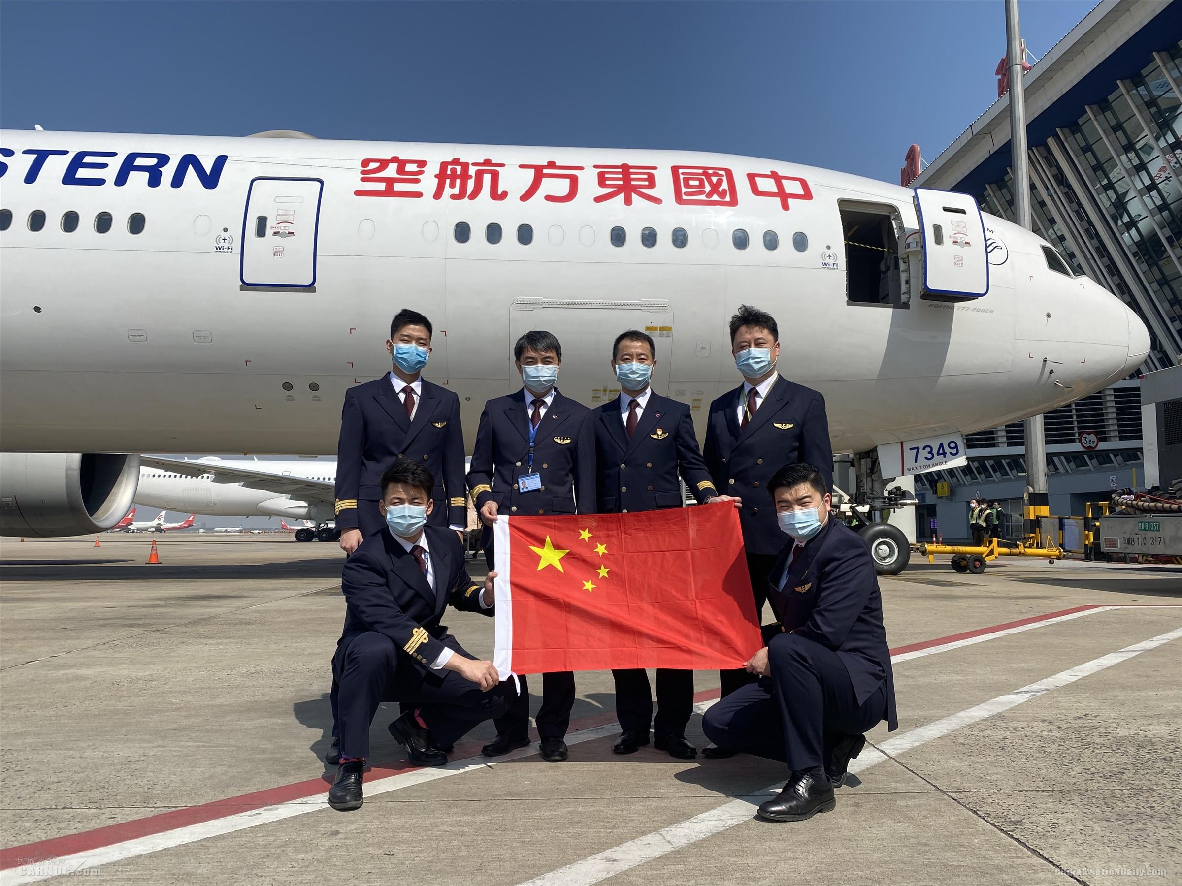 东航第二架包机再援意大利!携13名医疗专家、17.3吨抗疫物资飞赴米兰