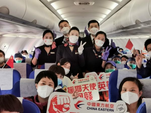 东航江西公司执行江西首班援鄂医疗队返程包机