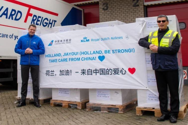携手抗疫 来自中国的爱心,荷兰收到了!