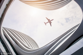 《关于促进民航业与红色旅游深度融合创新发展的指导意见》正式印发