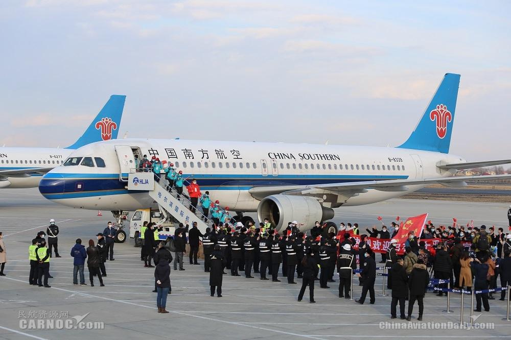 黑龙江机场集团圆满完成黑龙江省第二批、第三批返程医疗队保障任务