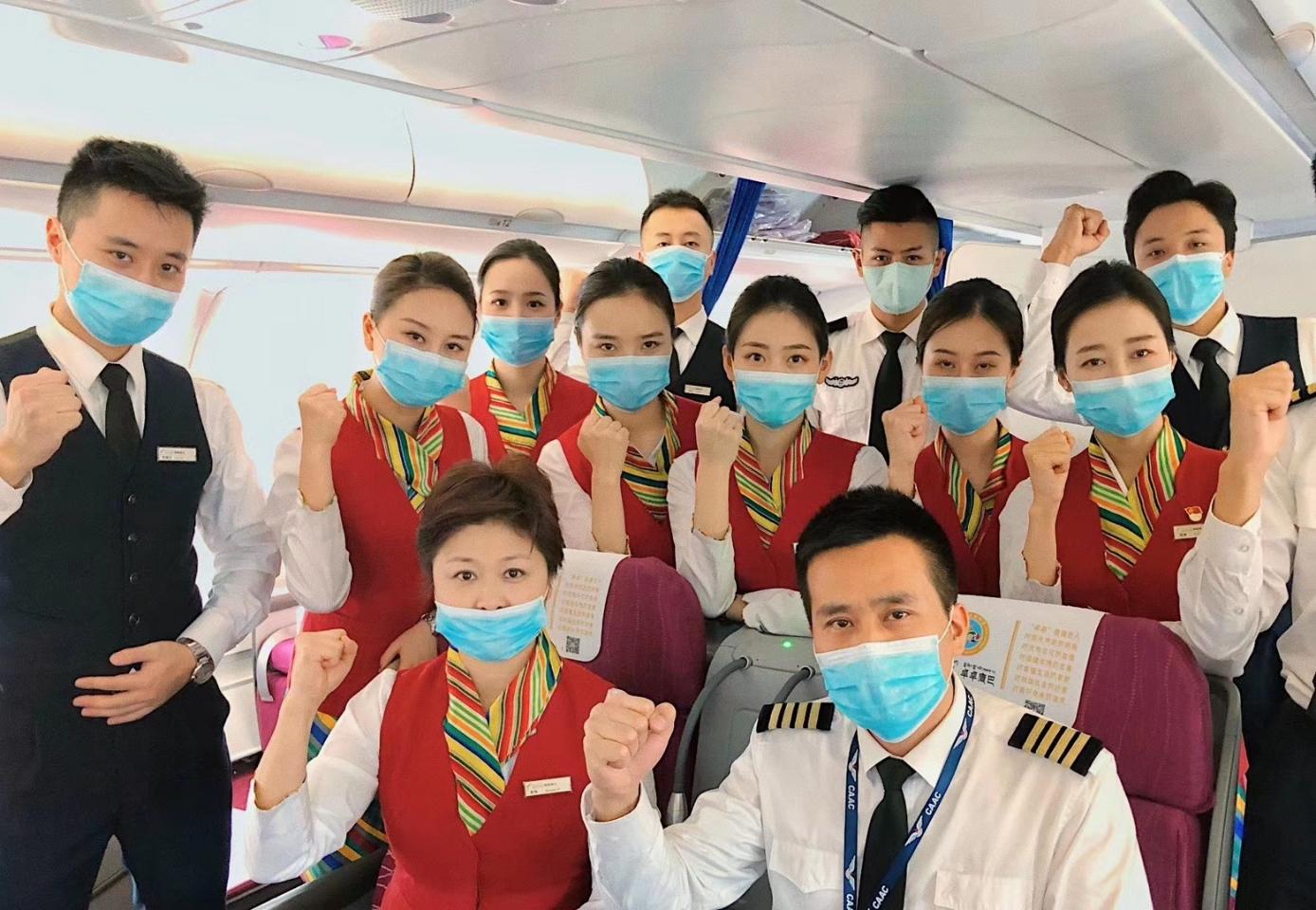 多措并举,西藏航空客舱服务部助力复工复产