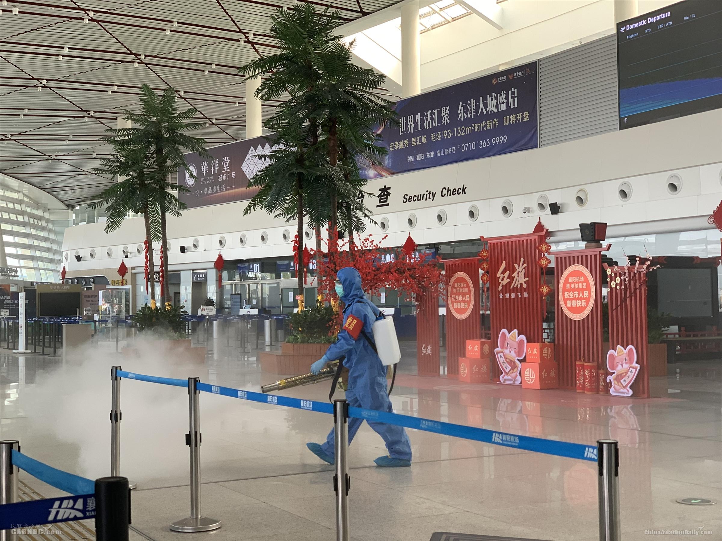 襄阳市疾控中心等专业卫生消杀人员对T2航站楼进行专业消杀
