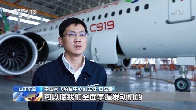 国产大型客机C919取证试飞工作全面提速