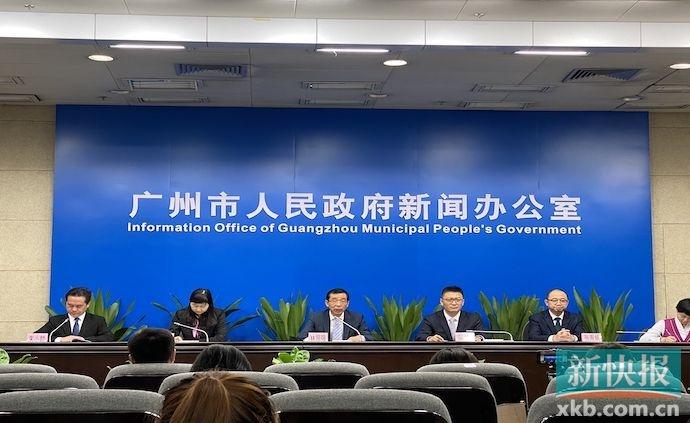 最新!未来一周广州入境航班将超过180班,旅客超过3万名