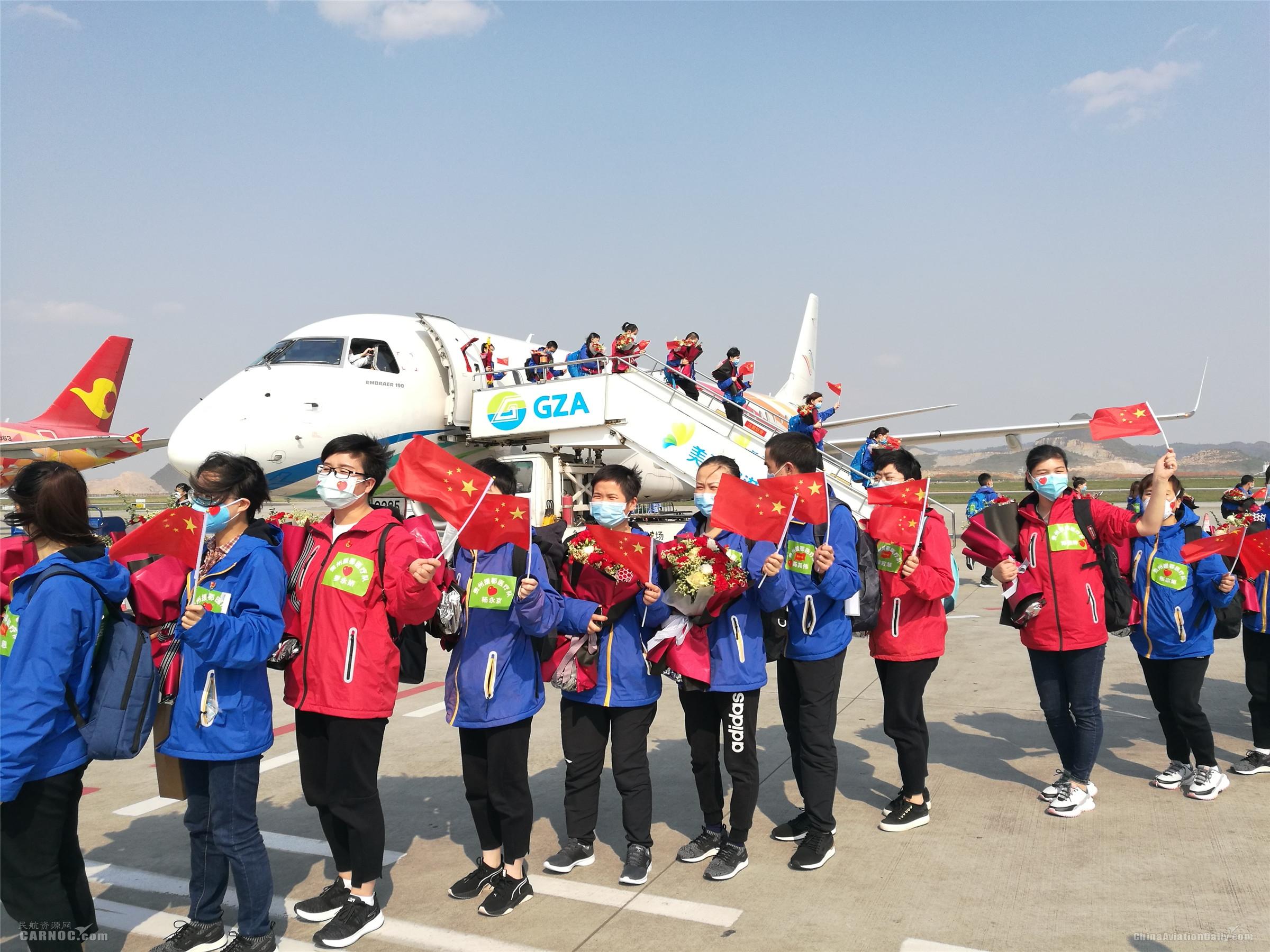 多彩贵州航空保障贵州第五批援鄂医疗队安全返黔