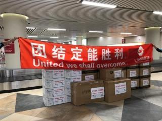 澳门机场感谢上海机场集团捐赠防疫物资