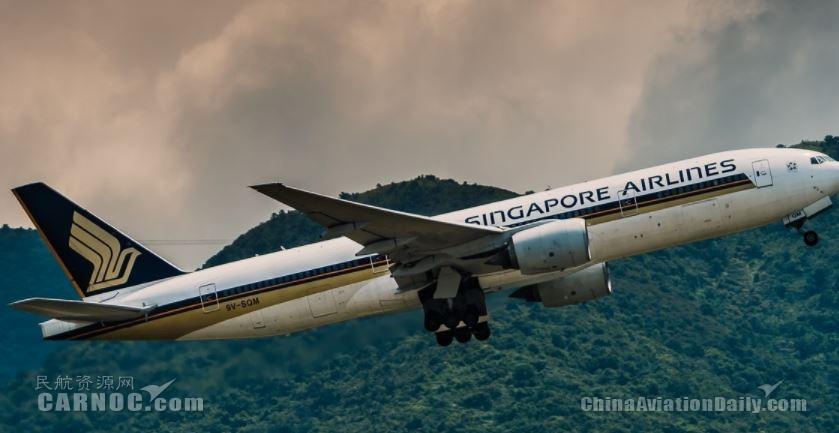 新航申请临时停牌 新加坡政府推3.5亿新币航空业援助计划