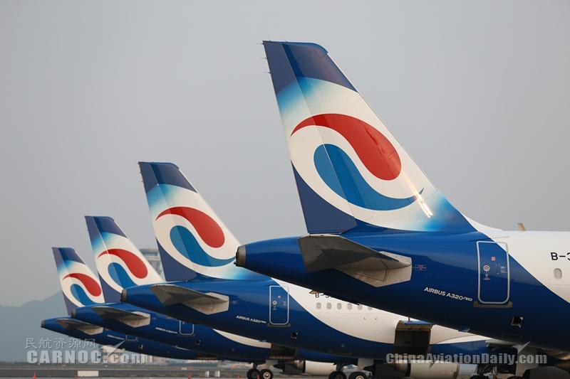 3月29日,重庆航空北京航班转至大兴机场运行