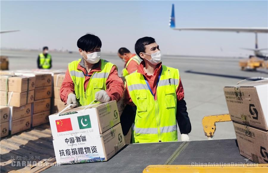 南航保障赴巴基斯坦医疗专家组支援抗疫