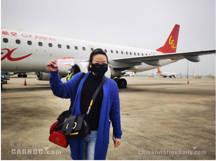 图片 北部湾航空南宁=十堰、南宁=宜昌航线正式
