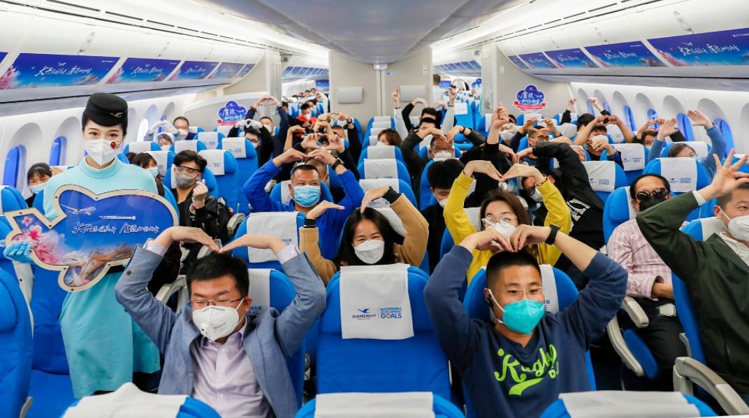 厦门航空正式转场北京大兴国际机场